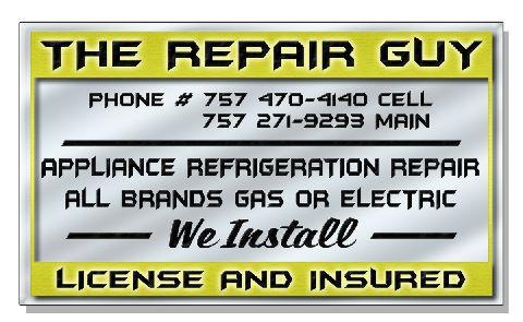 the-repair.jpg